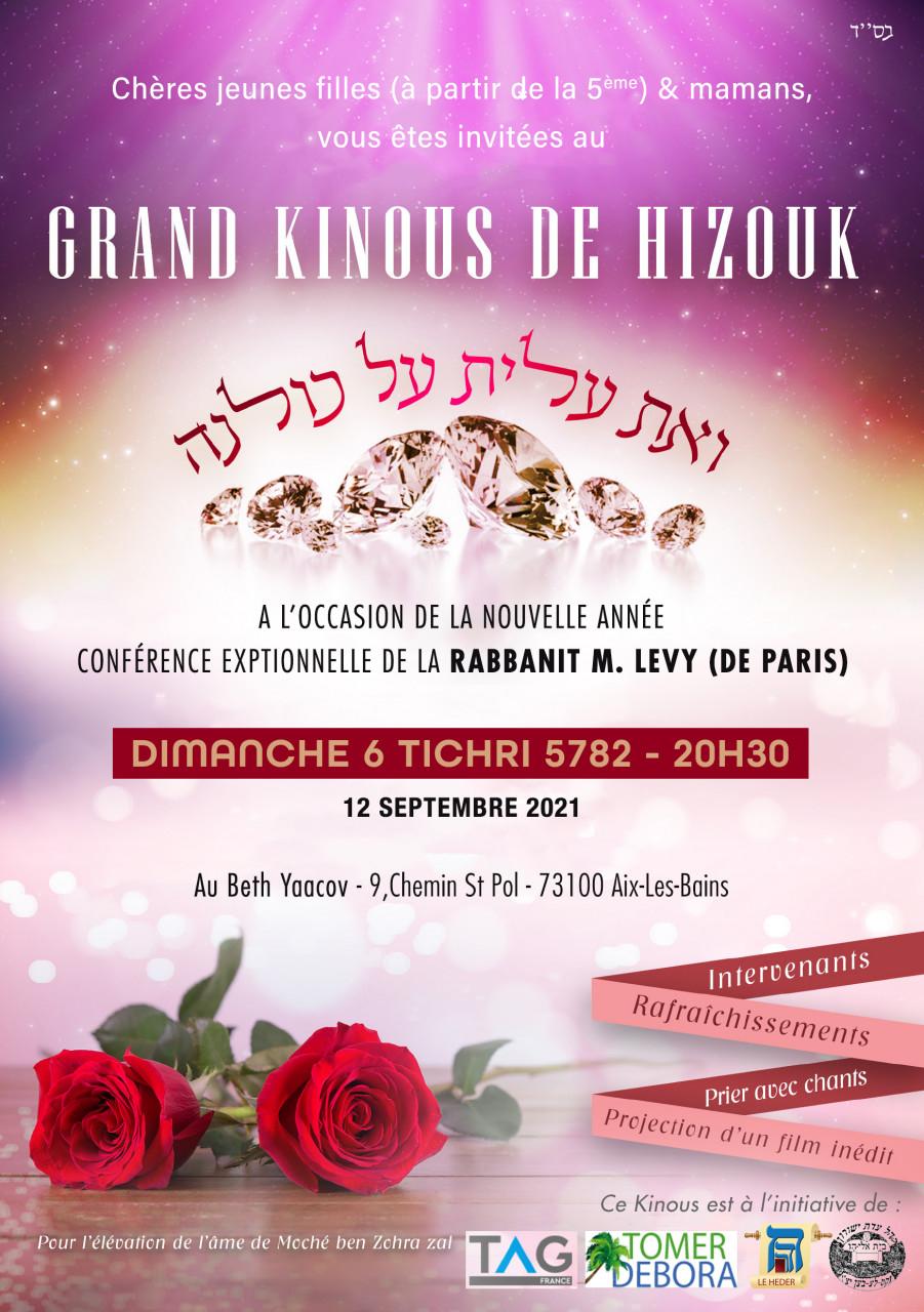 Grand Kinous de Hizouk Dimanche 6 Tichri